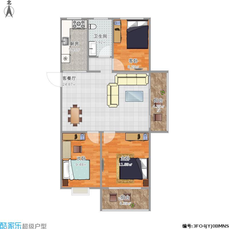 现代简约97方S1户型三室两厅