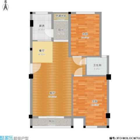 锦绣嘉园2室1厅1卫1厨91.00㎡户型图