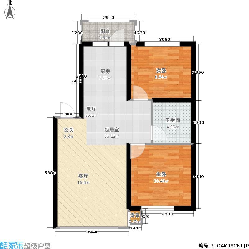 华远新家园使用面积6708~户型