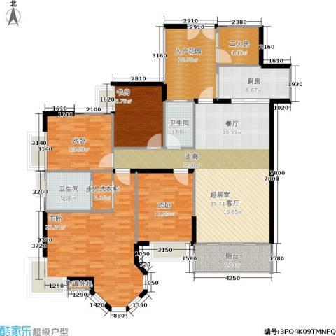 恒大绿洲4室0厅2卫1厨142.00㎡户型图