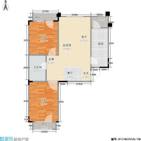 中海英伦观邸2室0厅1卫1厨74.00㎡户型图