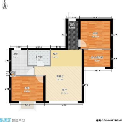 佳天・瑞宁花园2室1厅1卫1厨86.00㎡户型图