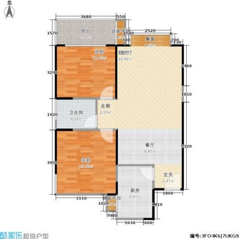 菁华名门一期(华信世纪花园)2室1厅1卫1厨94.00㎡户型图