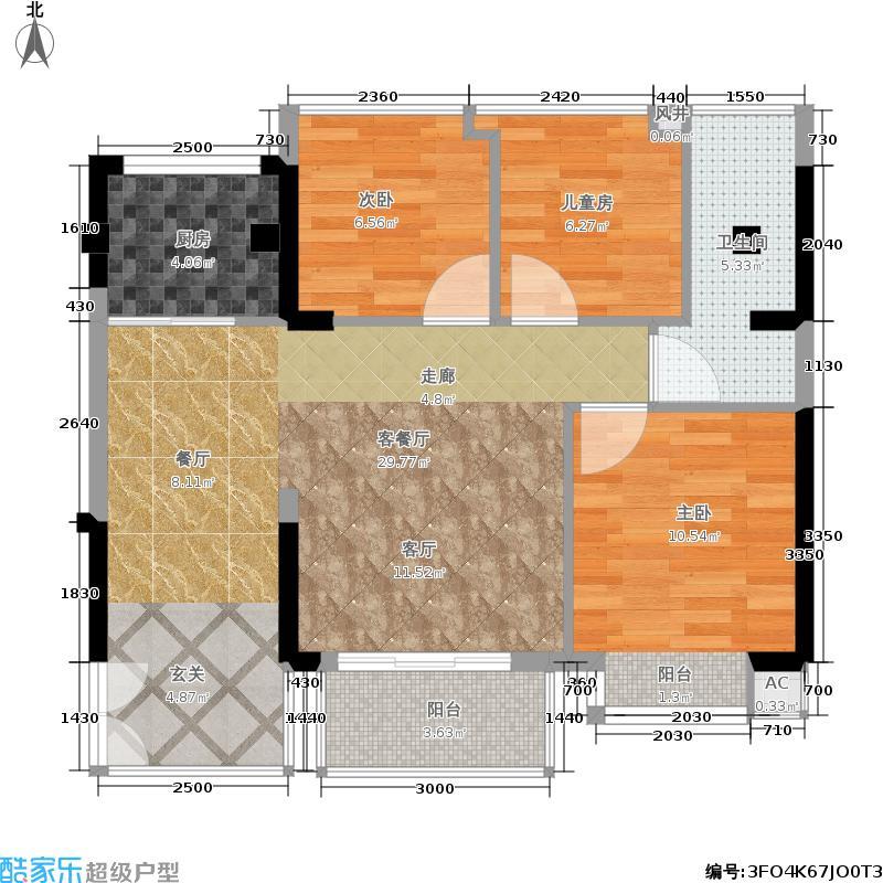 品尚居64.58㎡品尚居户型图C户型一室二厅一卫(5/6张)户型1室2厅1卫