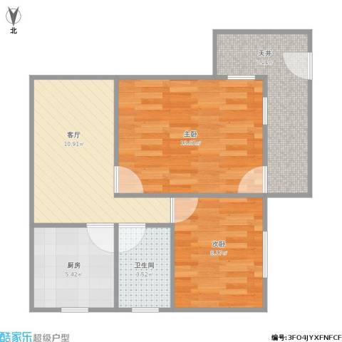 真北二街坊2室1厅1卫1厨67.00㎡户型图