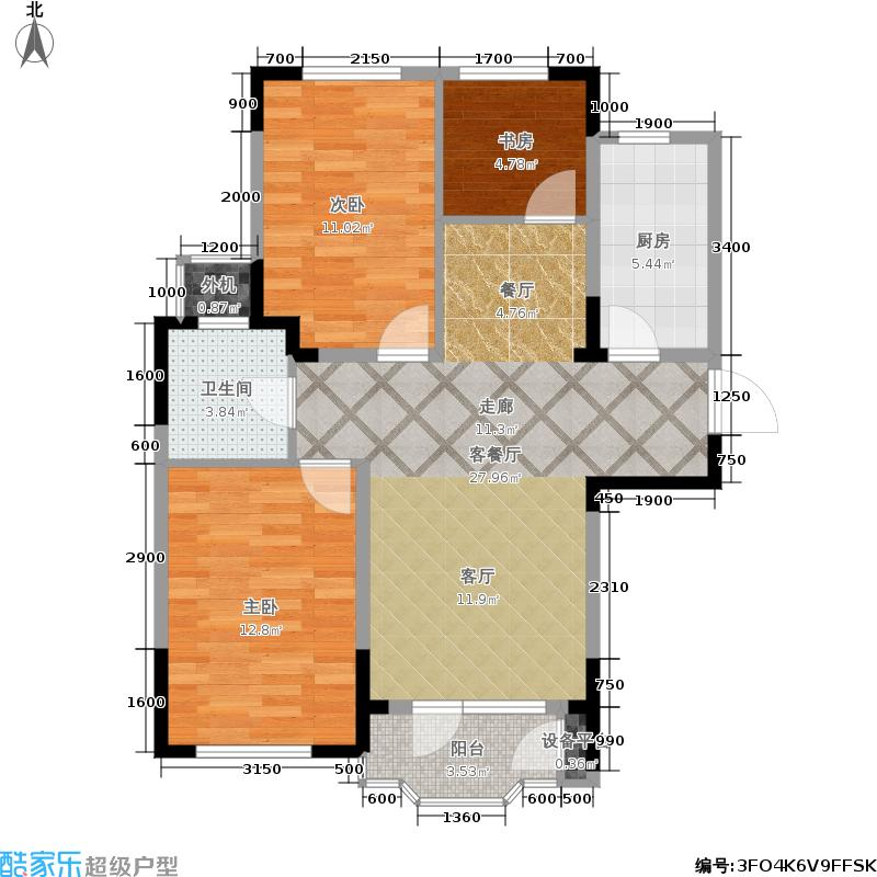 中庚香海连天二期80.50㎡H户型 2室2厅1卫户型2室2厅1卫