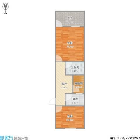 真北一街坊2室1厅1卫1厨59.00㎡户型图