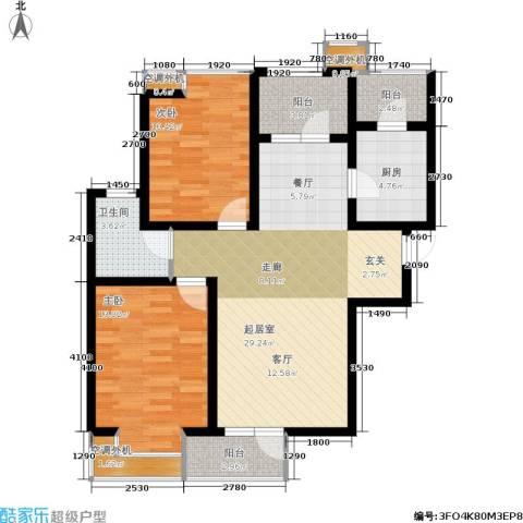 紫晶・天域2室0厅1卫1厨84.94㎡户型图