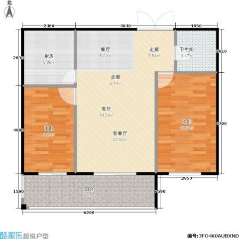 锋华城2室1厅1卫1厨88.00㎡户型图
