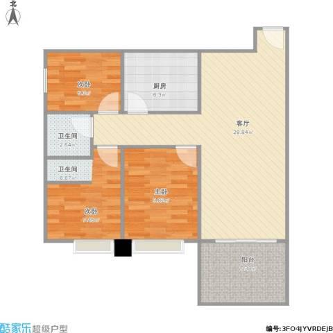 福星豪庭2室1厅2卫1厨95.00㎡户型图