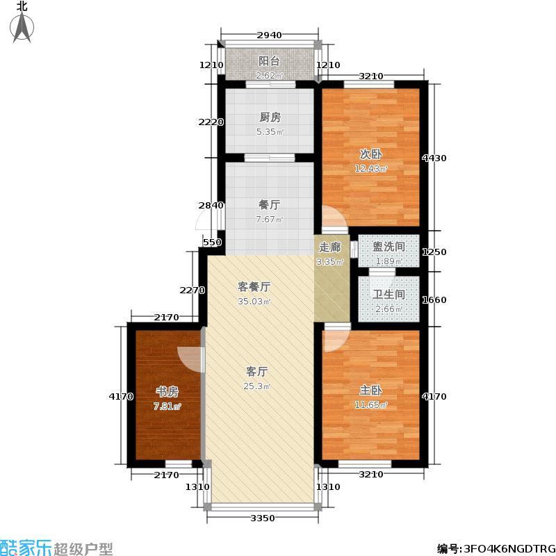 左岸香洲118.11㎡4号楼 三和十一层户型 三室二厅一卫户型3室2厅1卫