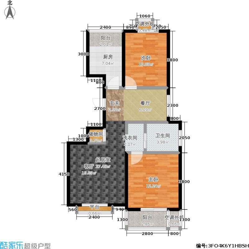 城建福津园A户型-2室2厅1卫1厨户型