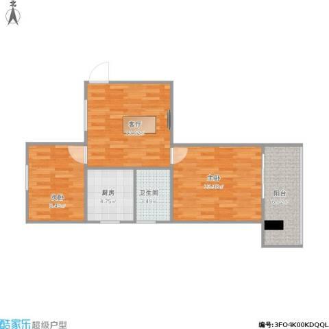 白云新村2室1厅1卫1厨69.00㎡户型图
