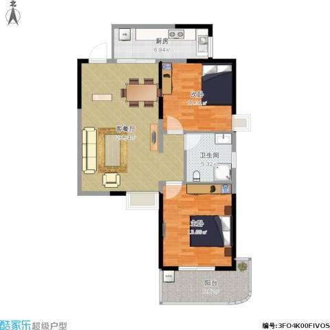 构峰源公馆2室1厅1卫1厨98.00㎡户型图