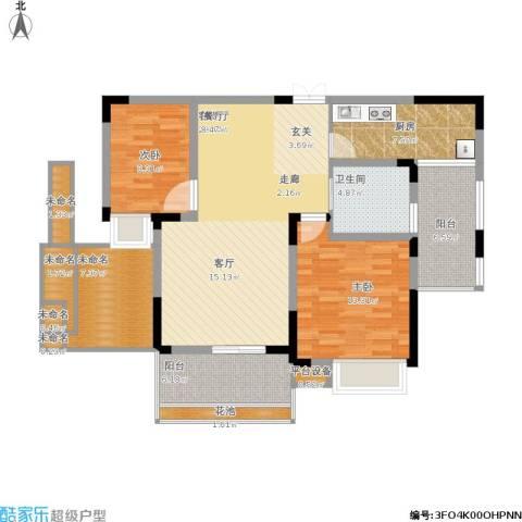 江报翰林世家2室1厅1卫1厨129.00㎡户型图
