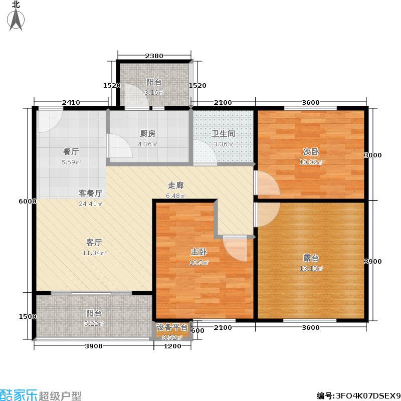 松竹苑68.47㎡4栋户型