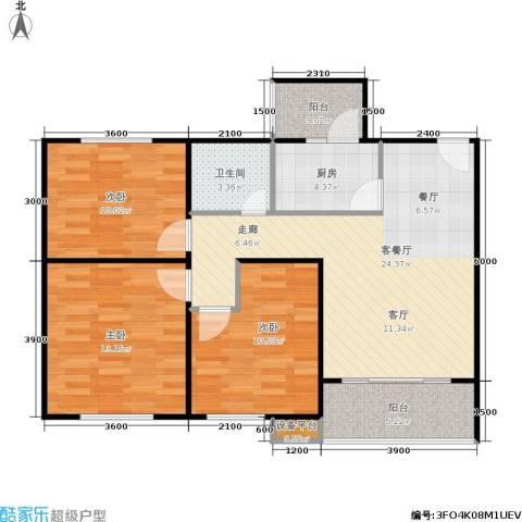 松竹苑3室1厅1卫1厨83.00㎡户型图