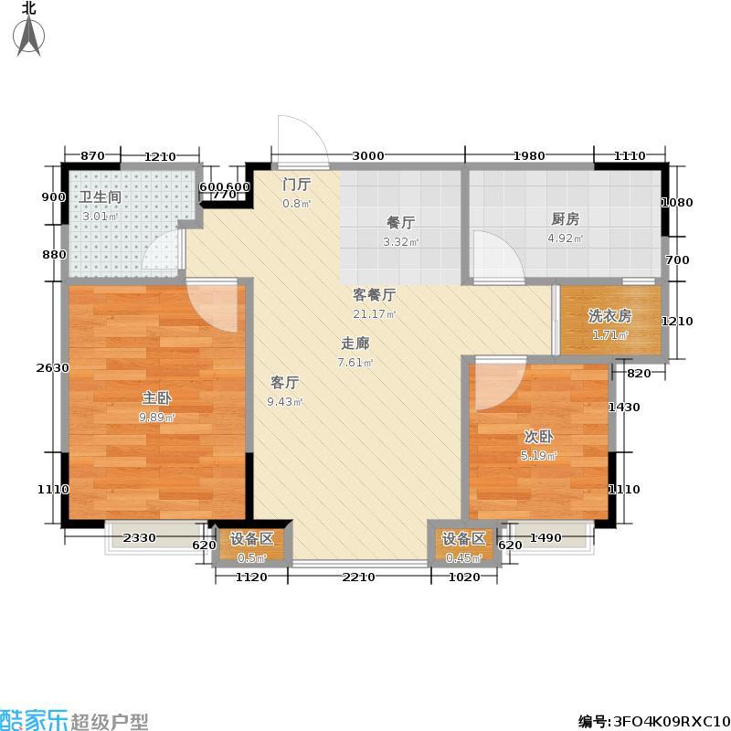 龙华苑52.05㎡房型户型