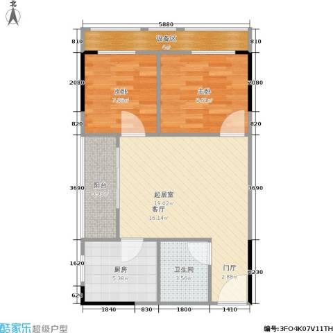 Nano公馆2室0厅1卫1厨51.62㎡户型图