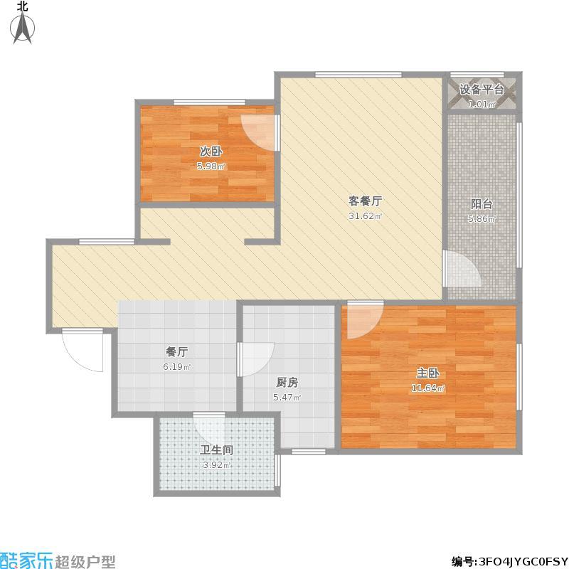南京万江共和新城C+改后户型