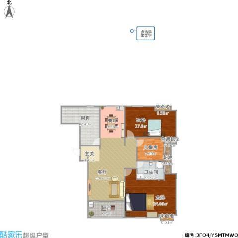 虹锦湾3室1厅1卫1厨158.00㎡户型图