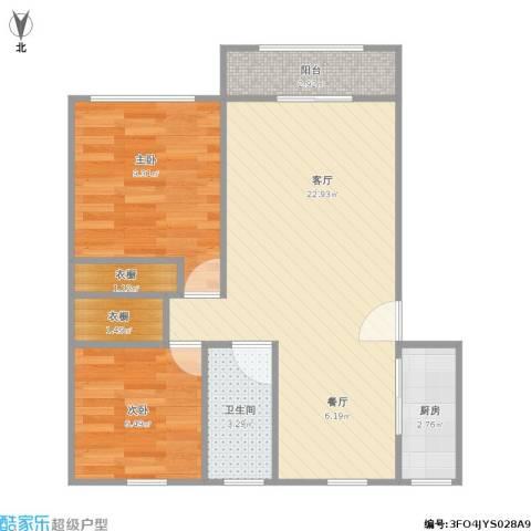 杉林新月家园2室1厅1卫1厨69.00㎡户型图