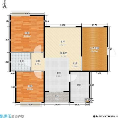 加新锋尚星空2室1厅1卫1厨72.79㎡户型图