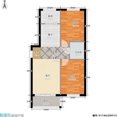泰和轩2室1厅1卫1厨67.00㎡户型图