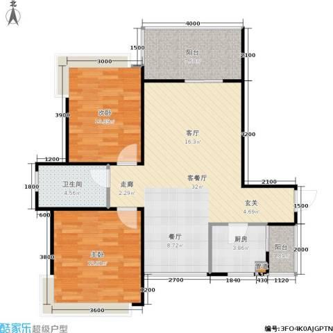 加新锋尚星空2室1厅1卫1厨73.79㎡户型图