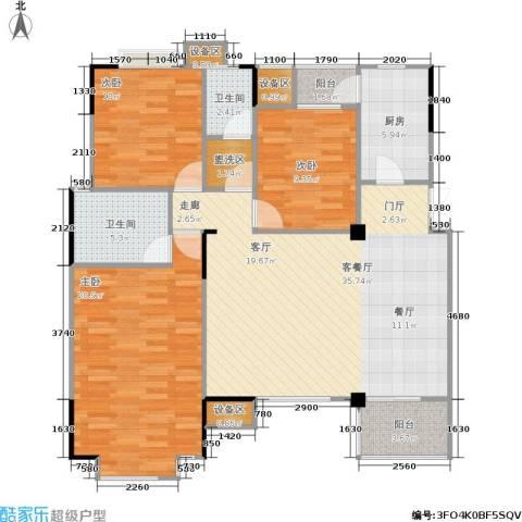 竹韵山庄3室1厅2卫1厨134.00㎡户型图