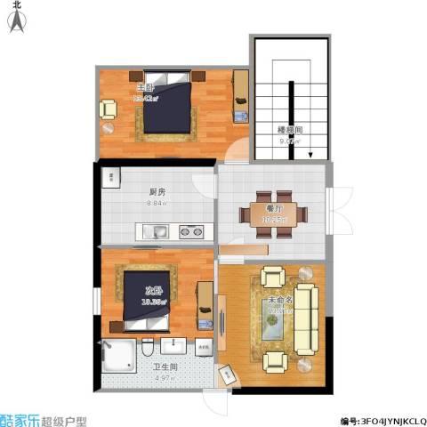 金莎雅苑2室1厅1卫1厨96.00㎡户型图