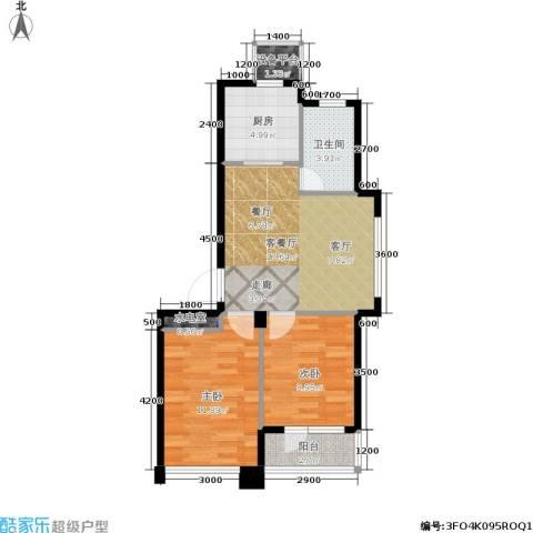 中央华府2室1厅1卫1厨73.00㎡户型图