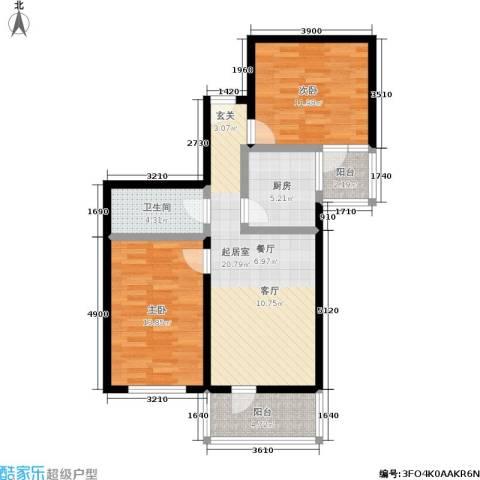 晟丰阁2室0厅1卫1厨74.00㎡户型图