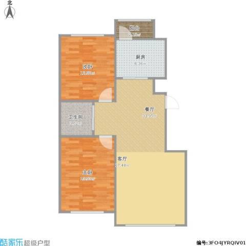 昂展公园里2室1厅1卫1厨94.00㎡户型图