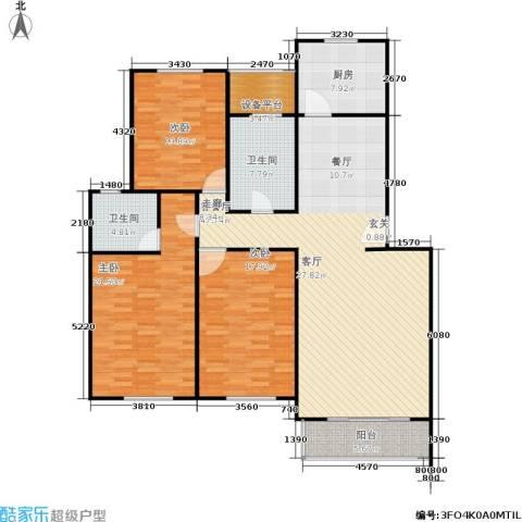 金磊苑3室1厅2卫1厨130.73㎡户型图
