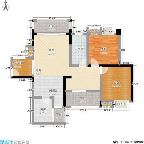 潇湘上院 英祥苑2室0厅1卫1厨96.00㎡户型图