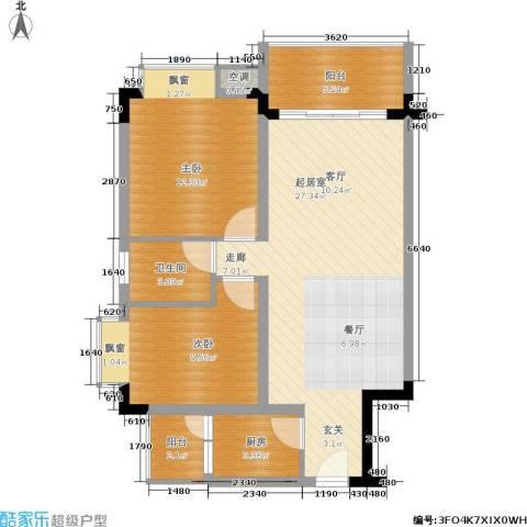 都市阳光(己售馨)2室0厅1卫1厨91.00㎡户型图