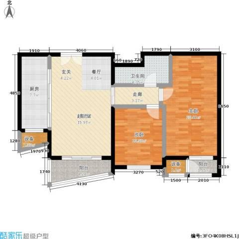 中景・盛世长安2室0厅1卫1厨93.00㎡户型图