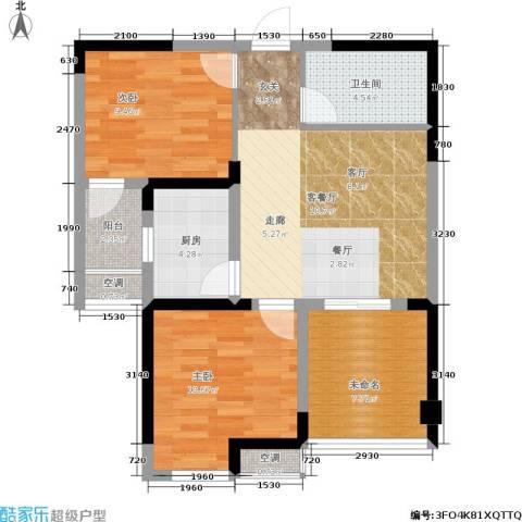 香格里拉花园紫竹2室1厅1卫1厨68.00㎡户型图