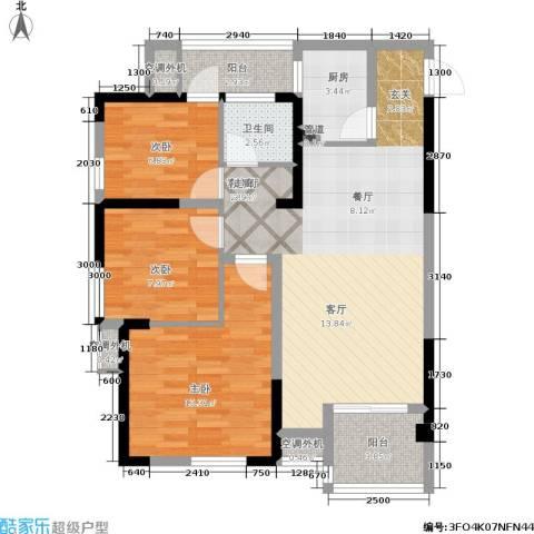 香格里拉花园紫竹3室1厅1卫1厨80.00㎡户型图