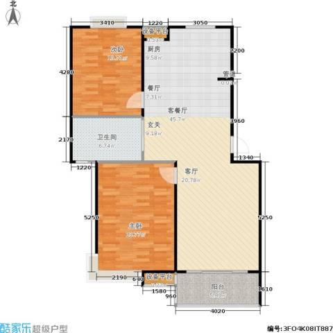 名园臻舍2室1厅1卫0厨98.00㎡户型图