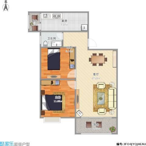 望江苑2室1厅1卫1厨87.00㎡户型图