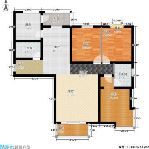 城建花园3室1厅2卫1厨152.00㎡户型图