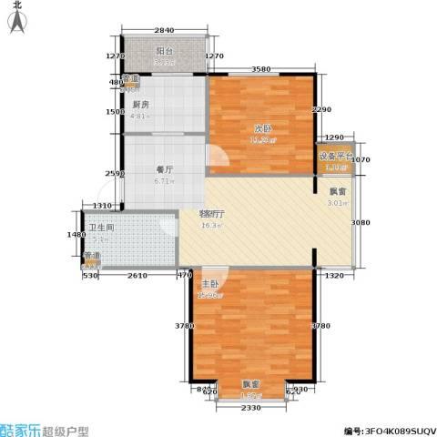 君悦美景2室1厅1卫1厨72.00㎡户型图