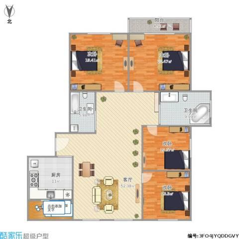 斜土路1212弄公房4室1厅2卫1厨205.00㎡户型图