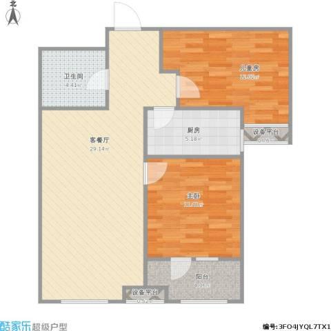 肯彤国际2室1厅1卫1厨92.00㎡户型图