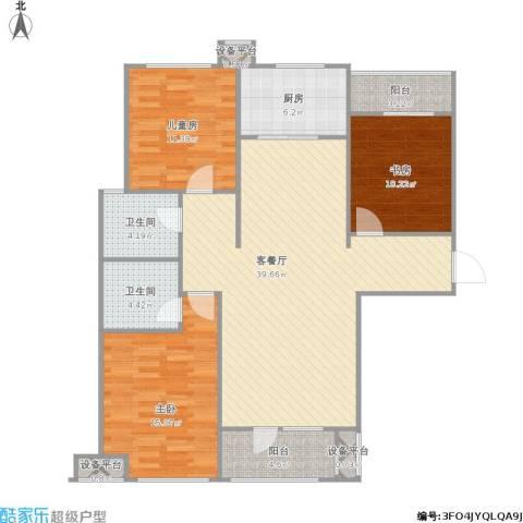 肯彤国际3室1厅2卫1厨137.00㎡户型图