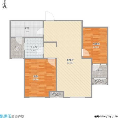 肯彤国际2室1厅1卫1厨91.00㎡户型图