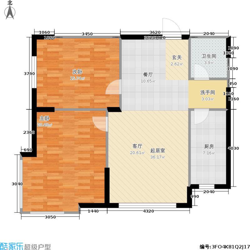 南石源居户型2室1卫1厨