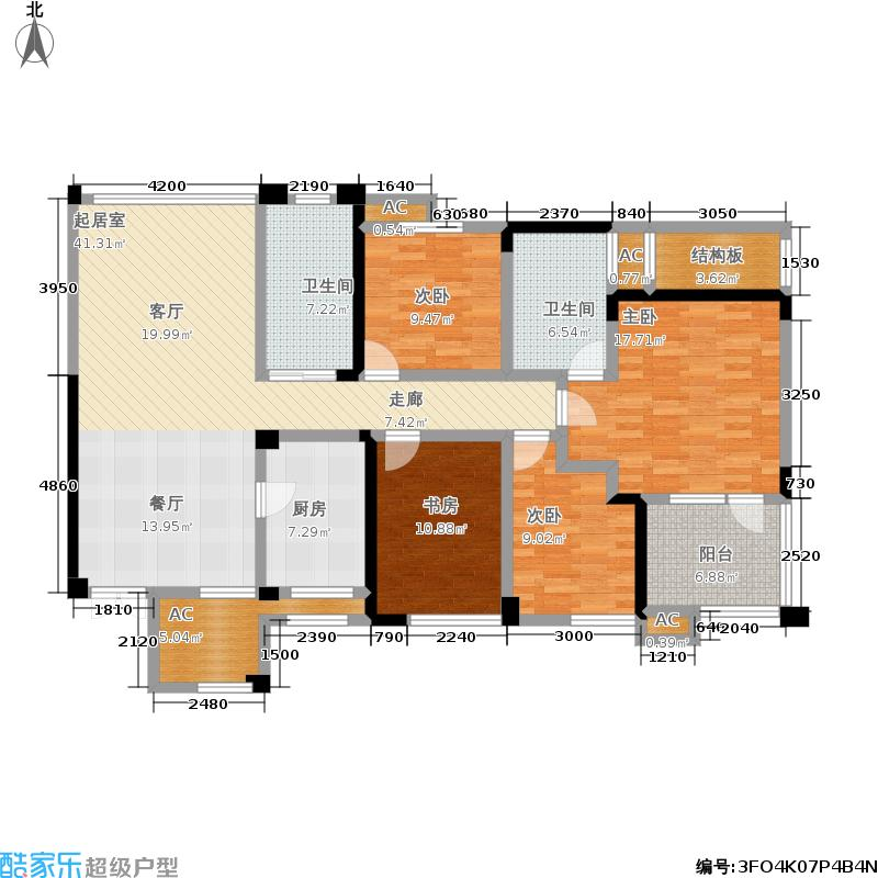 观邸国际寓所户型